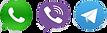 иконки вотсап вайбер телеграмм.png