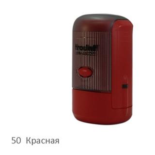trodat printy 46025 krasnaya.jpg