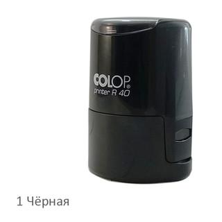 Colop printer R40 chernaya.jpg