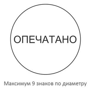 zakazat' pechat' metallicheskuyu.jpg