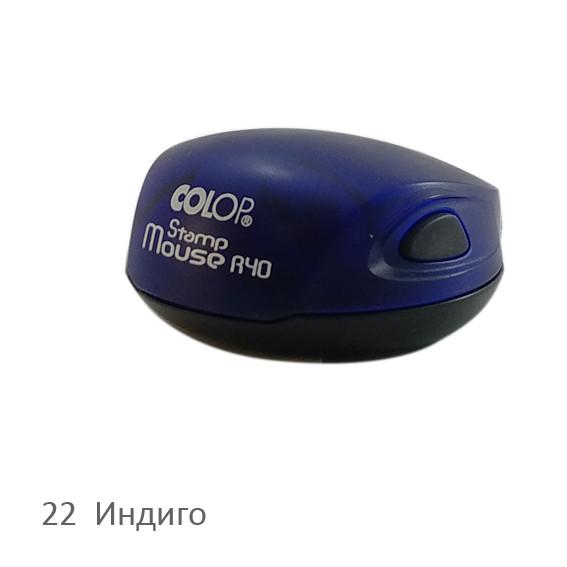 Colop Stamp Mouse R40 indigo.jpg