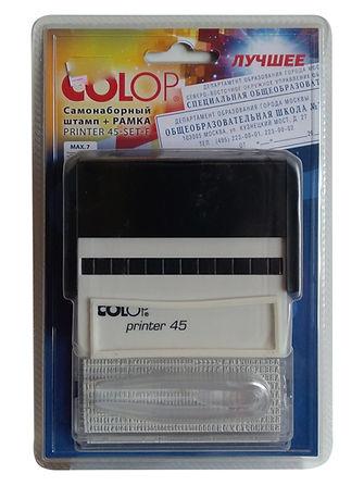 samonabornyj shtamp colop printer 45.jpg