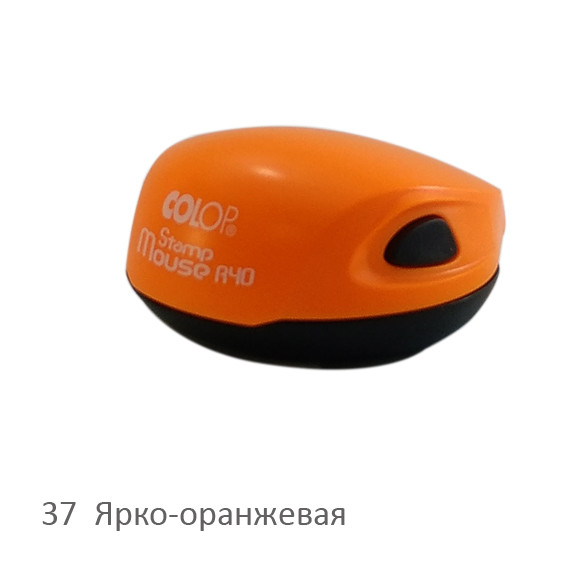Colop Stamp Mouse R40 neon oranzhevyj.jp