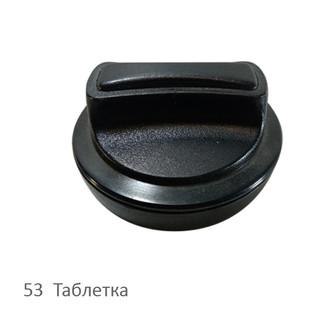 53 ruchnaya osnastka tabletka.jpg