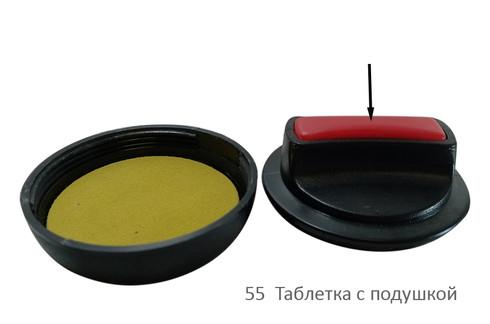 55 ruchnaya osnastka tabletka s podushko