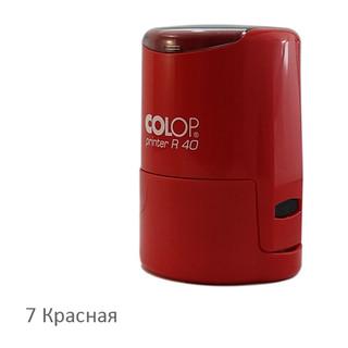 Colop Printer R40 krasnaya.jpg