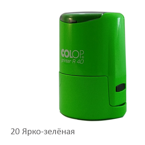 Colop Printer R40 yarko zelyonaya.jpg
