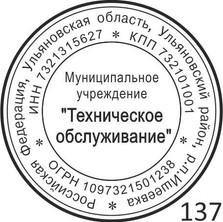 137.jpg