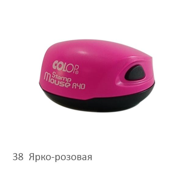 Colop Stamp Mouse R40 neon rozovyj.jpg