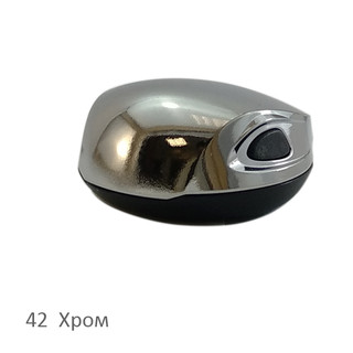 Colop Stamp Mouse R40 hrom.jpg