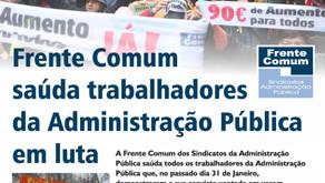 Frente Comum saúda trabalhadores da administração em luta