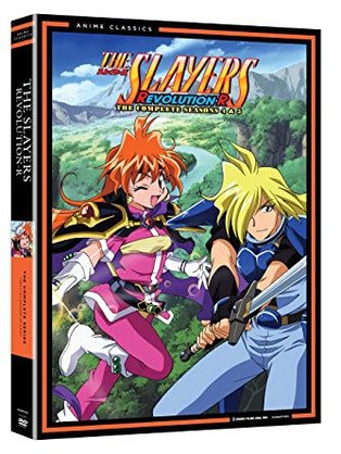 New DVD 5/13