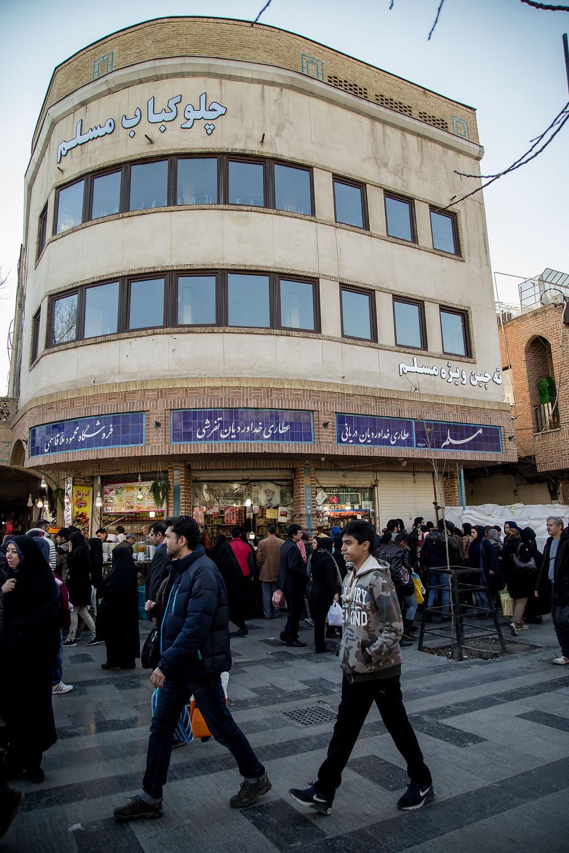 Muslim Kabob at Tehran's Grand Bazaar ©Bobak Radbin