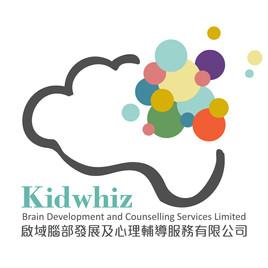 Kidwhiz Logo1.jpg