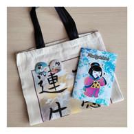 Pack JAPAN 2.jpg