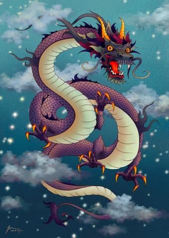 Dragón de noche