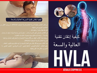cover ebook Arabe.jpg