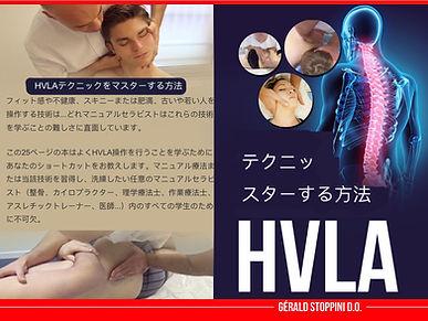 cover ebook Japonais.jpg