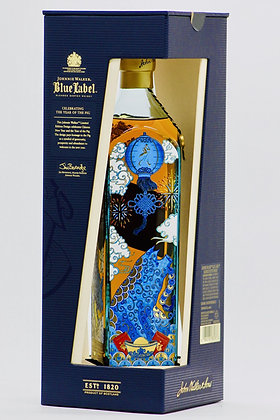Johnnie Walker Blue Year of the Pig Limited Edition