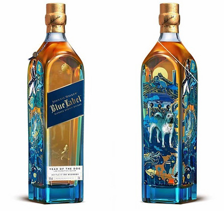 Johnnie Walker Blue - Year of the Dog Limited Edition