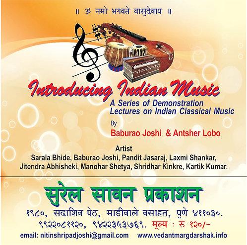 Introducing Indian Music Audio