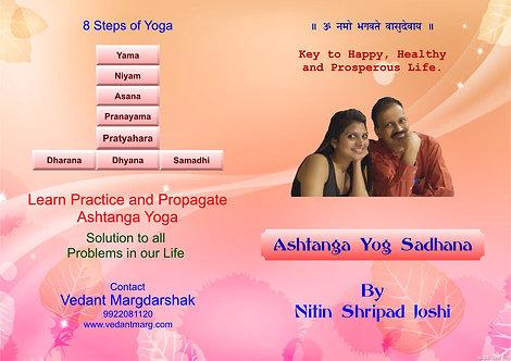 Ashtang Yog Sadhana