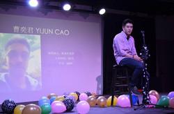 Yijun Cao
