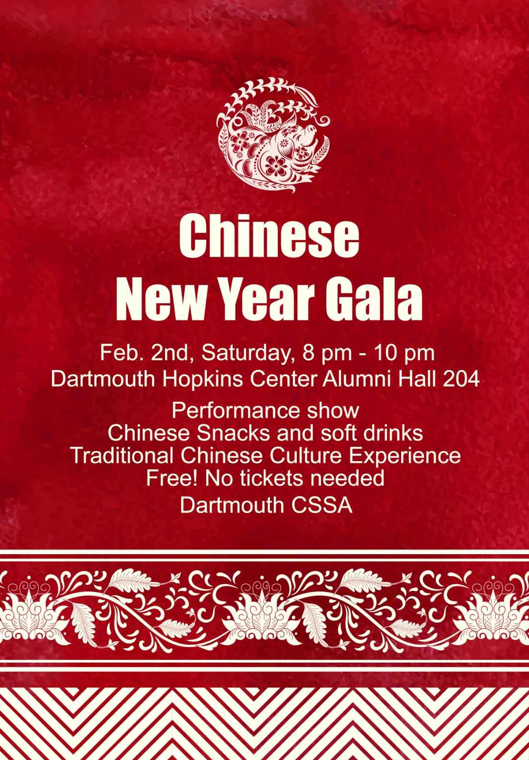 2019 Gala Poster