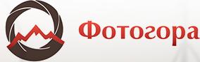 Лого Фотогора.png
