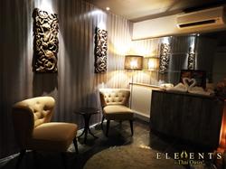 Elements' Lounge Area
