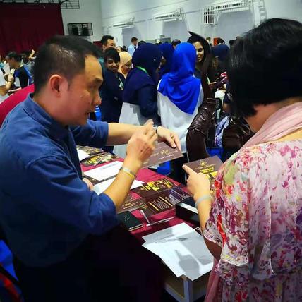 Straits Inter School 07.jpg