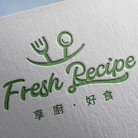 Fresh Recipe 享廚好食  商標設計