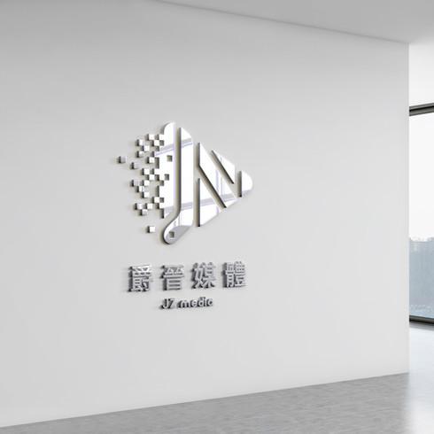 爵晉媒體 商標設計
