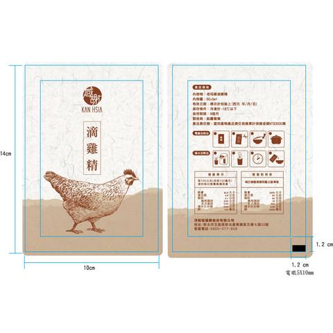 頂呱呱 滴雞精 鋁袋包裝設計