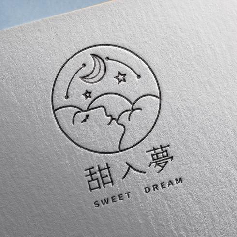 甜入夢 商標設計