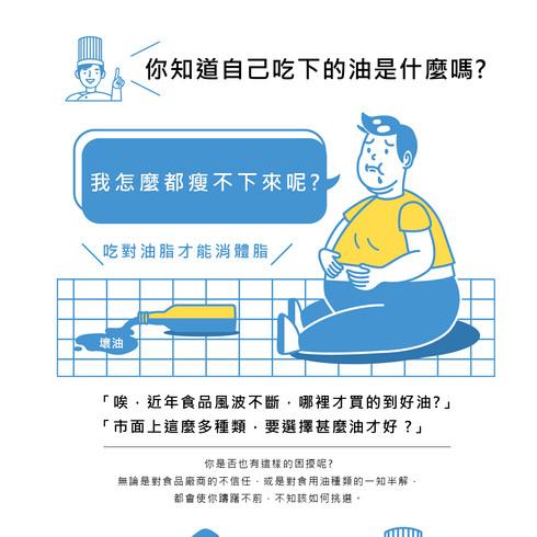 兩甕春 嘖嘖商品說明頁設計