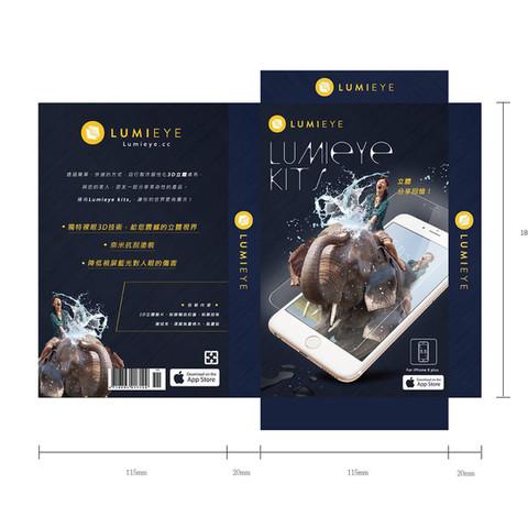 LUMIEYE 彩盒包裝設計
