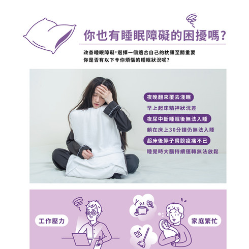 甜入夢 嘖嘖 產品銷售頁設計