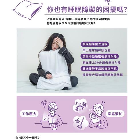 甜入夢 嘖嘖商品說明頁設計