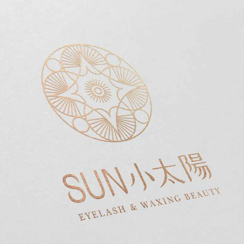 SUN小太陽 美甲美睫 商標設計