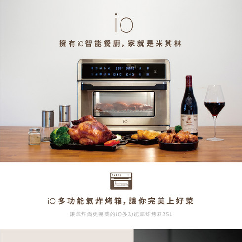 io 產品銷售頁設計