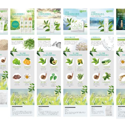 產品銷售頁設計