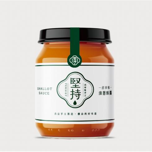 堅持 辣椒醬 標貼設計