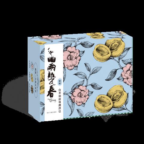 兩甕春 手工皂 包裝設計