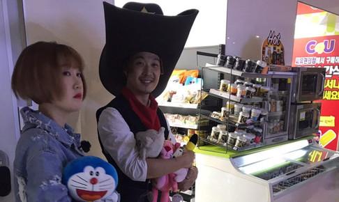 MBC <무한도전> 하하, 별, 한수민님