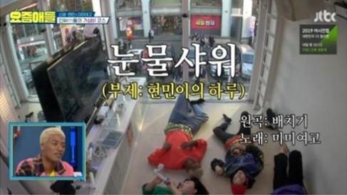 JTBC <요즘애들> 한현민, 김신영
