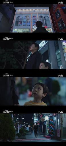 tvN 슬기로운 의사생활 <조정석, 유연석, 정경호, 전미도, 김대명> 홍대 럭셔리