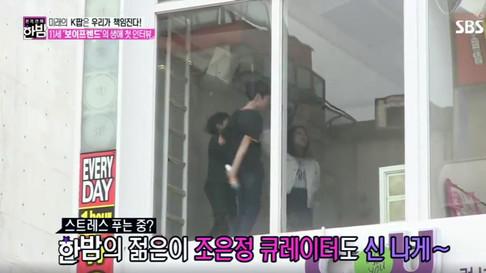 K팝 스타 시즌 6 우승자 '보이프렌드'