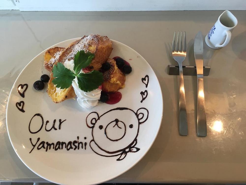 Our Yamanashi