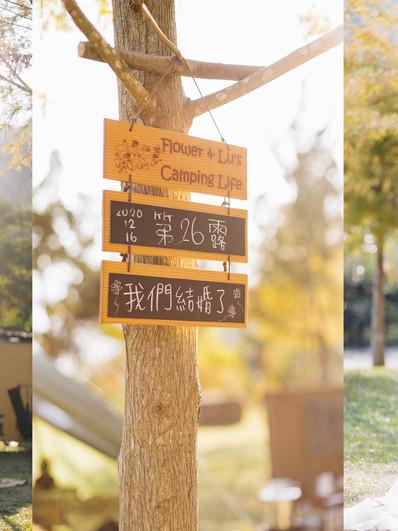 婚紗推薦文分享|我們的美式露營婚紗|LINN 美式婚紗婚禮攝影
